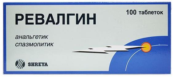 Ревалгин таб. n100