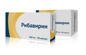 Рибавирин капс. 200 мг №60