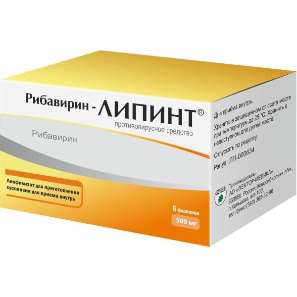 Рибавирин-липинт лиоф. д/приг. сусп. д/приема внутрь фл. 500мг №6