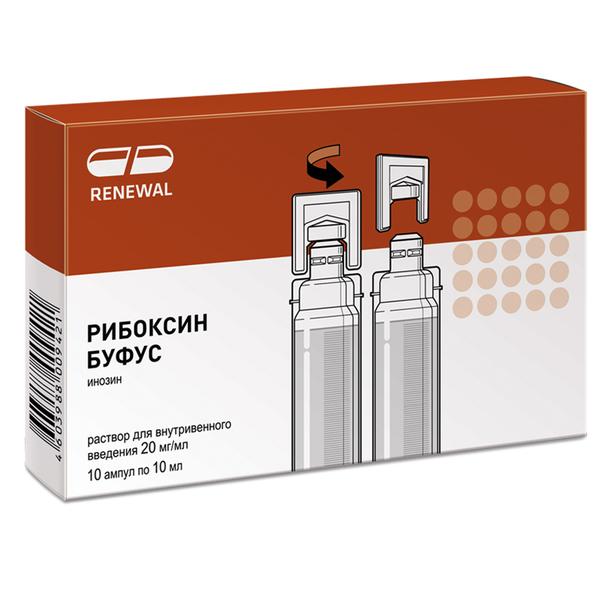 Рибоксин буфус р-р в/в 2% 10мл n10