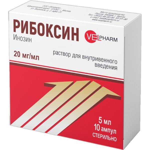 Рибоксин р-р для в/в введ. 20мг/мл амп. 5мл №10