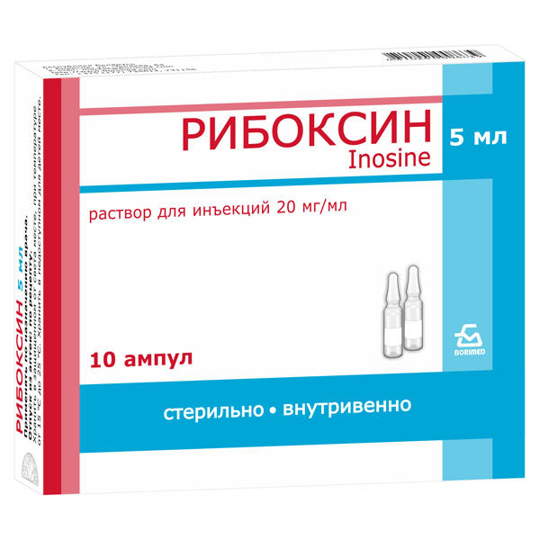 Рибоксин р-р в/в введ. 20мг/мл амп. 5 мл №10