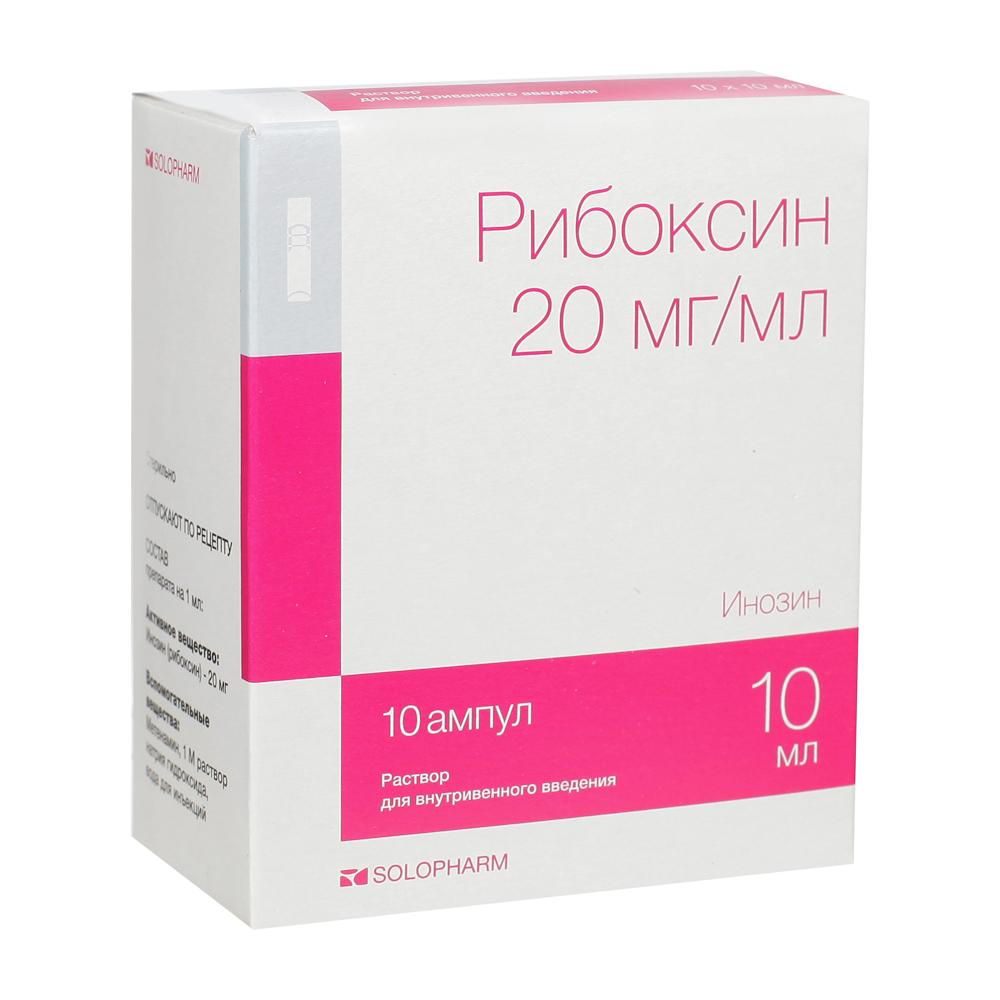 Рибоксин-солофарм политвист р-р для в/в введ. 2% 10мл амп. пластик. №10