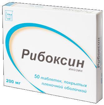 Рибоксин таблетки п.о 200мг №50 Озон