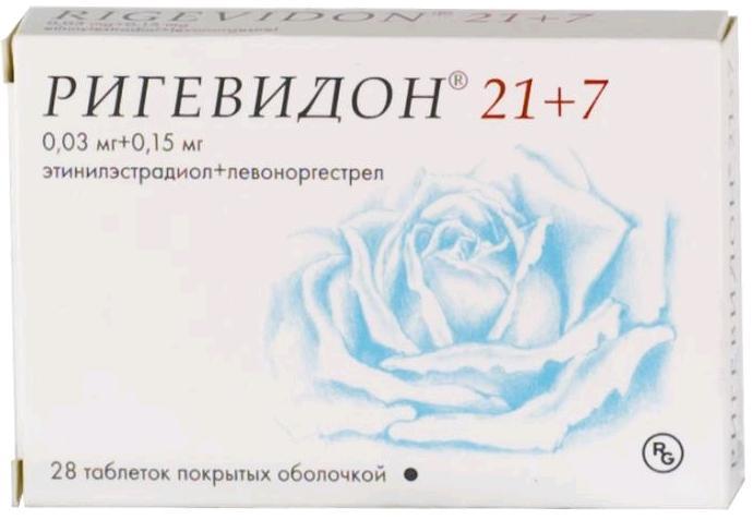 Ригевидон 21+7 таб. п.о n28