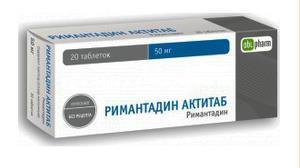 Римантадин актитаб таб. 50мг n20