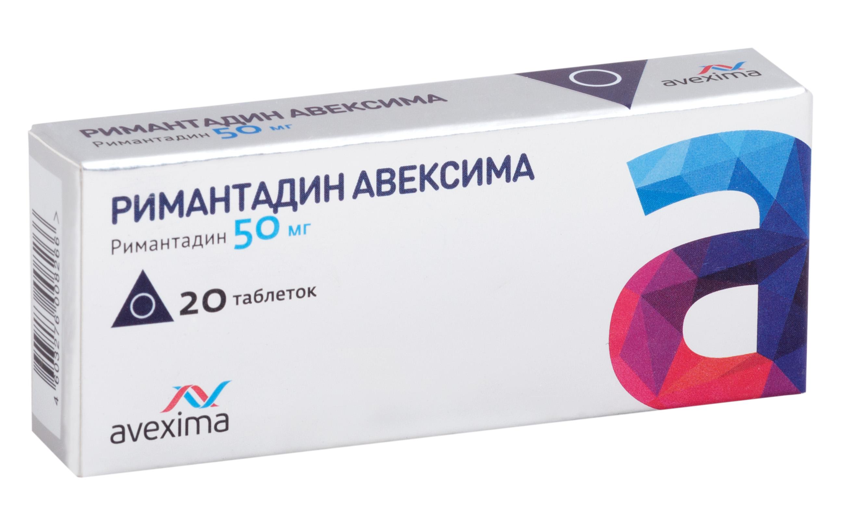 Римантадин авексима таб. 50мг n20