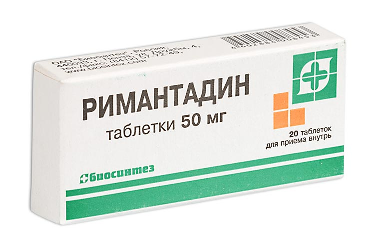 Римантадин таблетки 50мг №20 Биосинтез