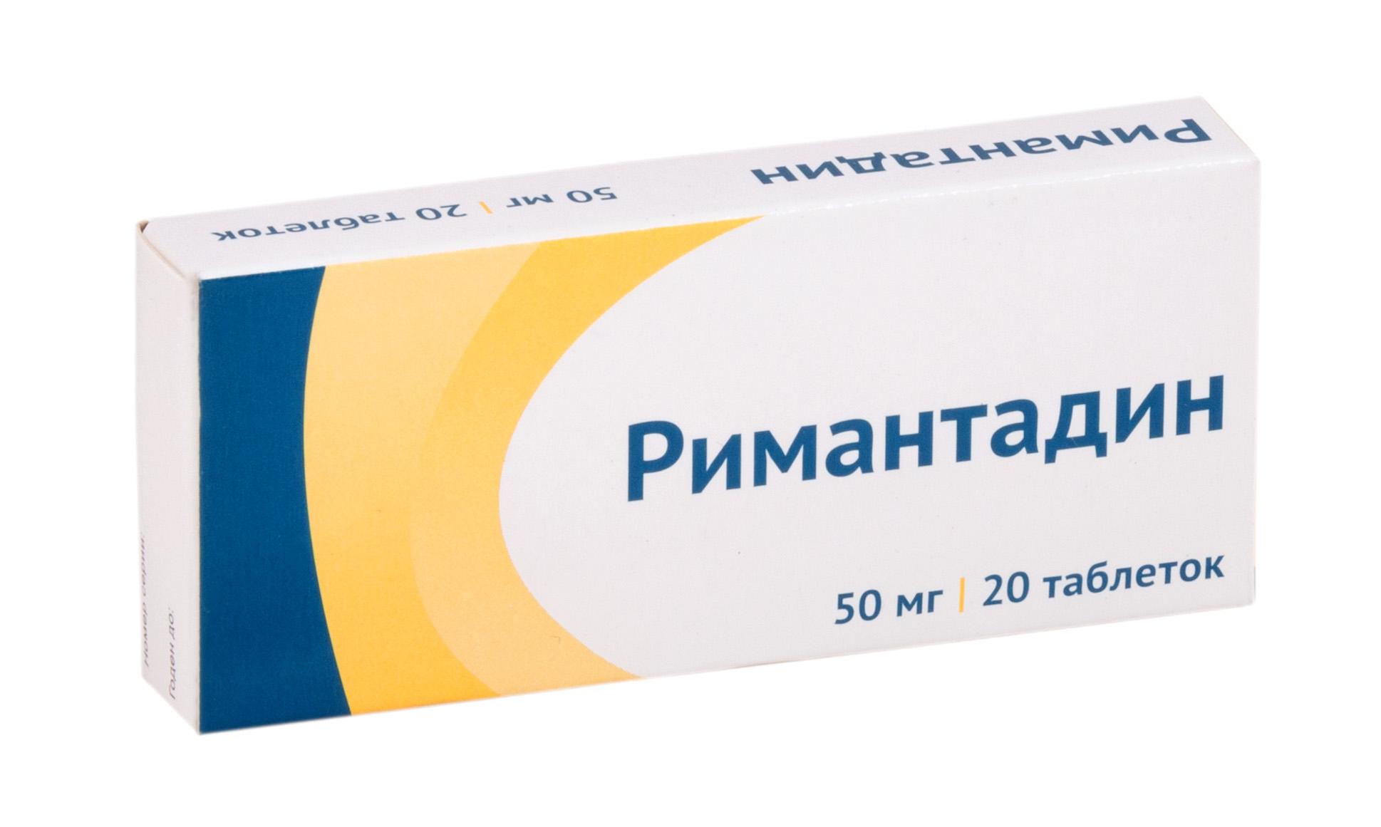 Римантадин таблетки 50мг №20 Озон