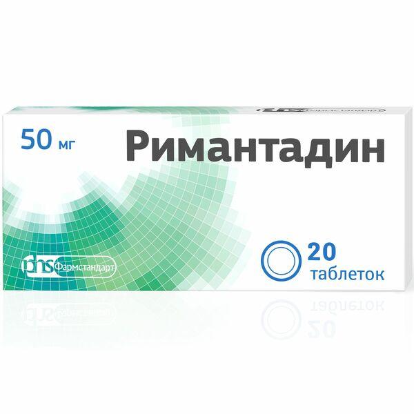Римантадин таблетки 50мг 20 шт.