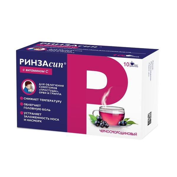 Ринзасип с витамином c пор. черная смородина 5г n10