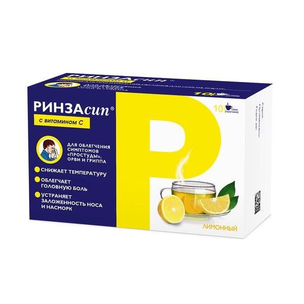 Ринзасип с витамином c пор. лимон 5г n10