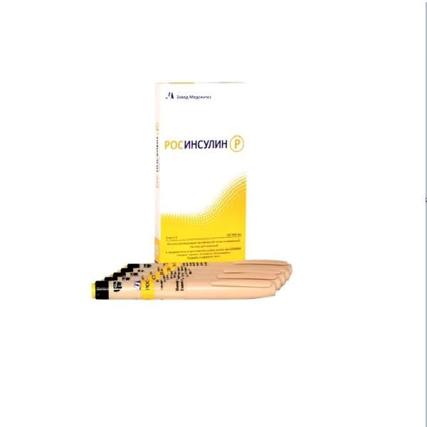 Росинсулин р р-р д/ин. 100ме/мл 3мл n5