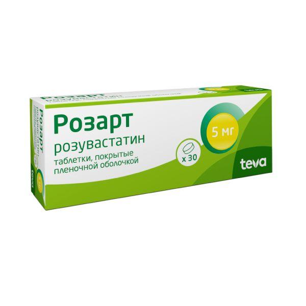 Розарт таб. п/о плён. 5 мг №30