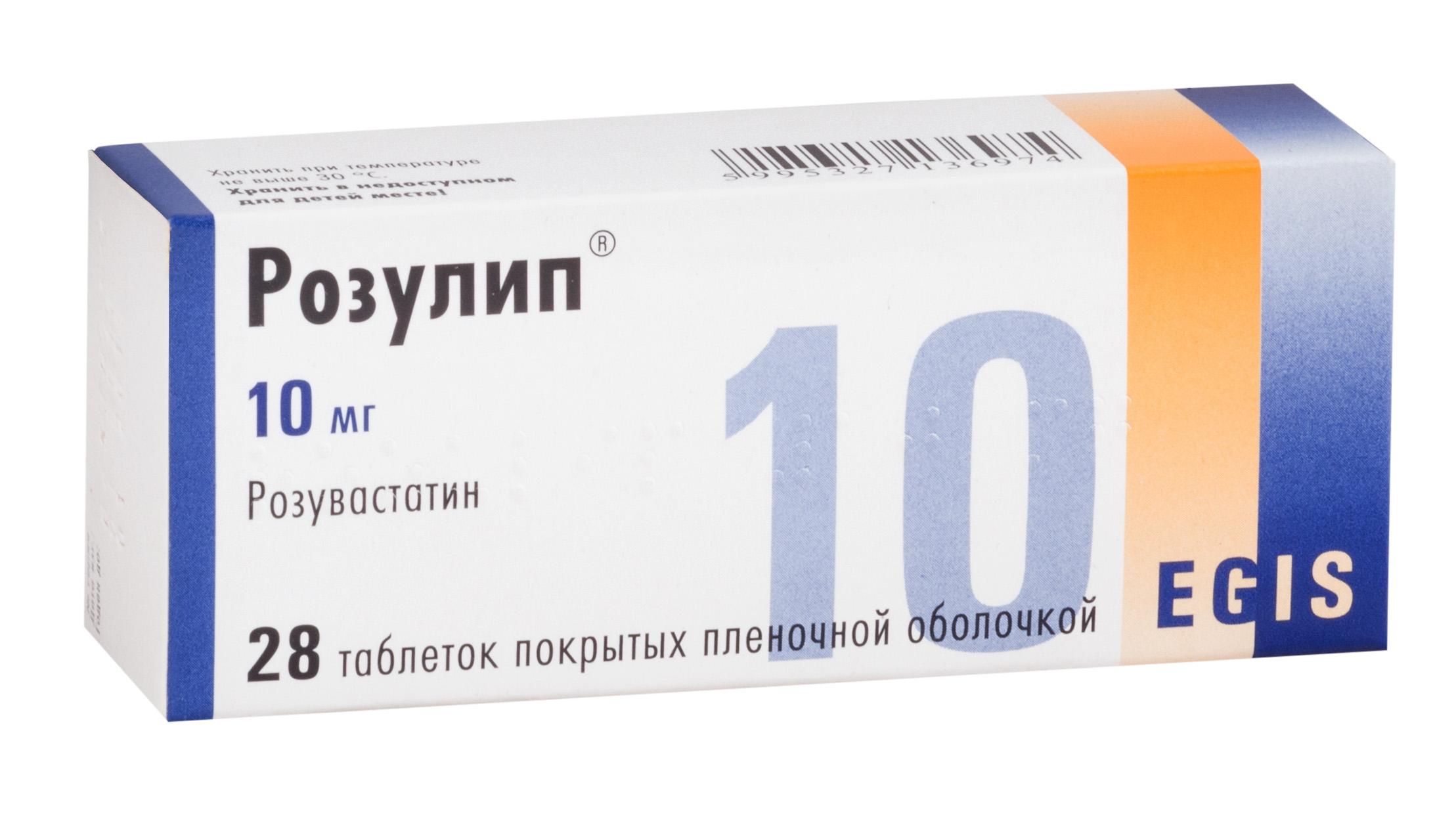 Розулип таб. п.о 10мг n28