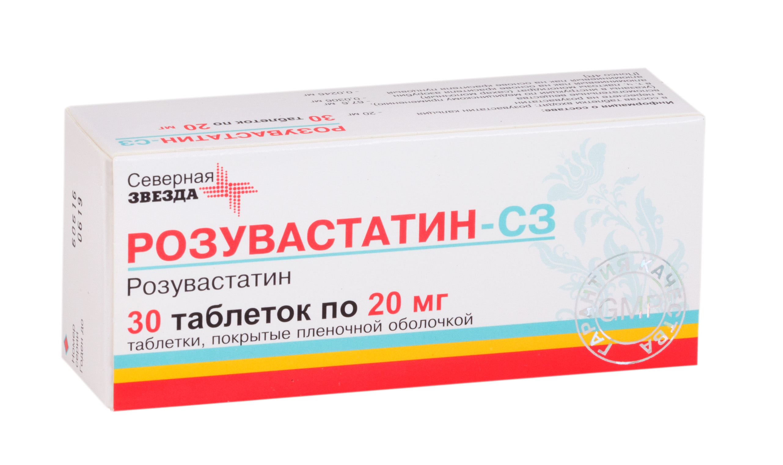 Розувастатин-СЗ табл. п.п.о. 20 мг №30