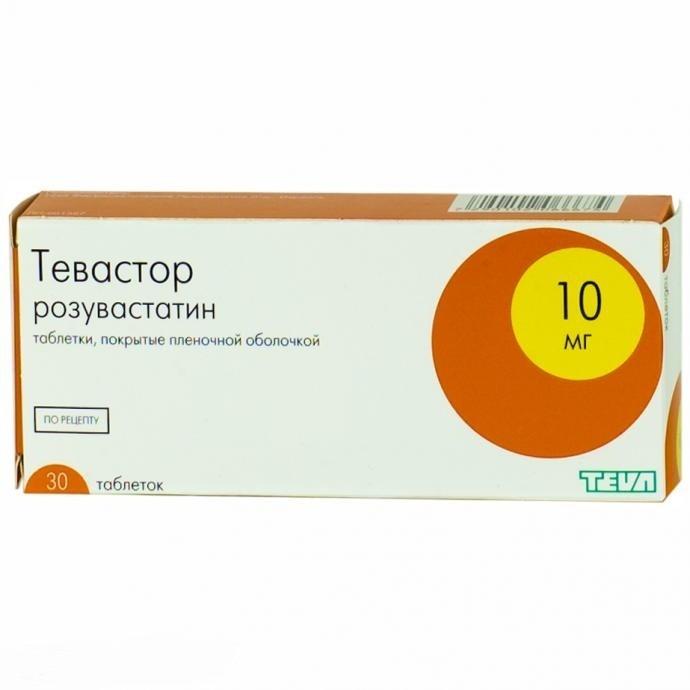 Розувастатин-ТЕВА таблетки п.о.п10мг 30шт