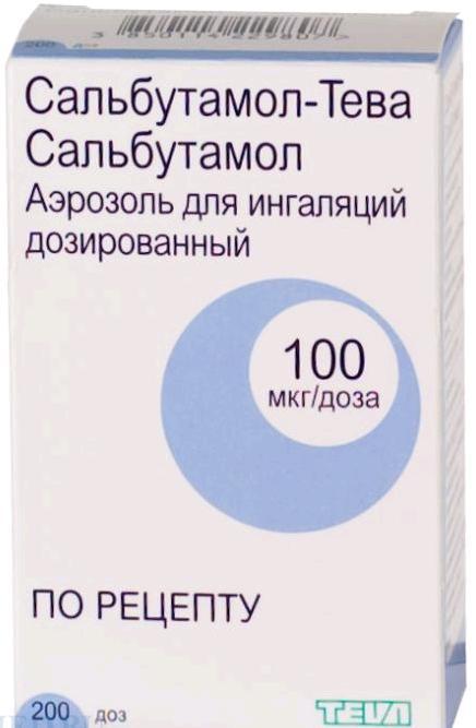 Сальбутамол-тева аэроз. д/ингал. доз. 100мкг/доза 200доз n1