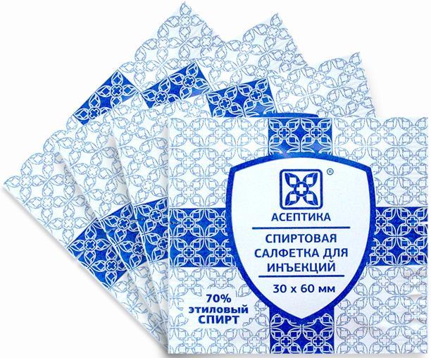"""Салфетка спиртовая стерильная """"Асептика"""" д/инъекций 6х3см №20"""
