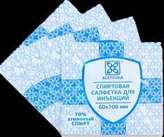 Салфетки антисептические стерильные спиртовые 60х100мм №10 (zip-пакет)