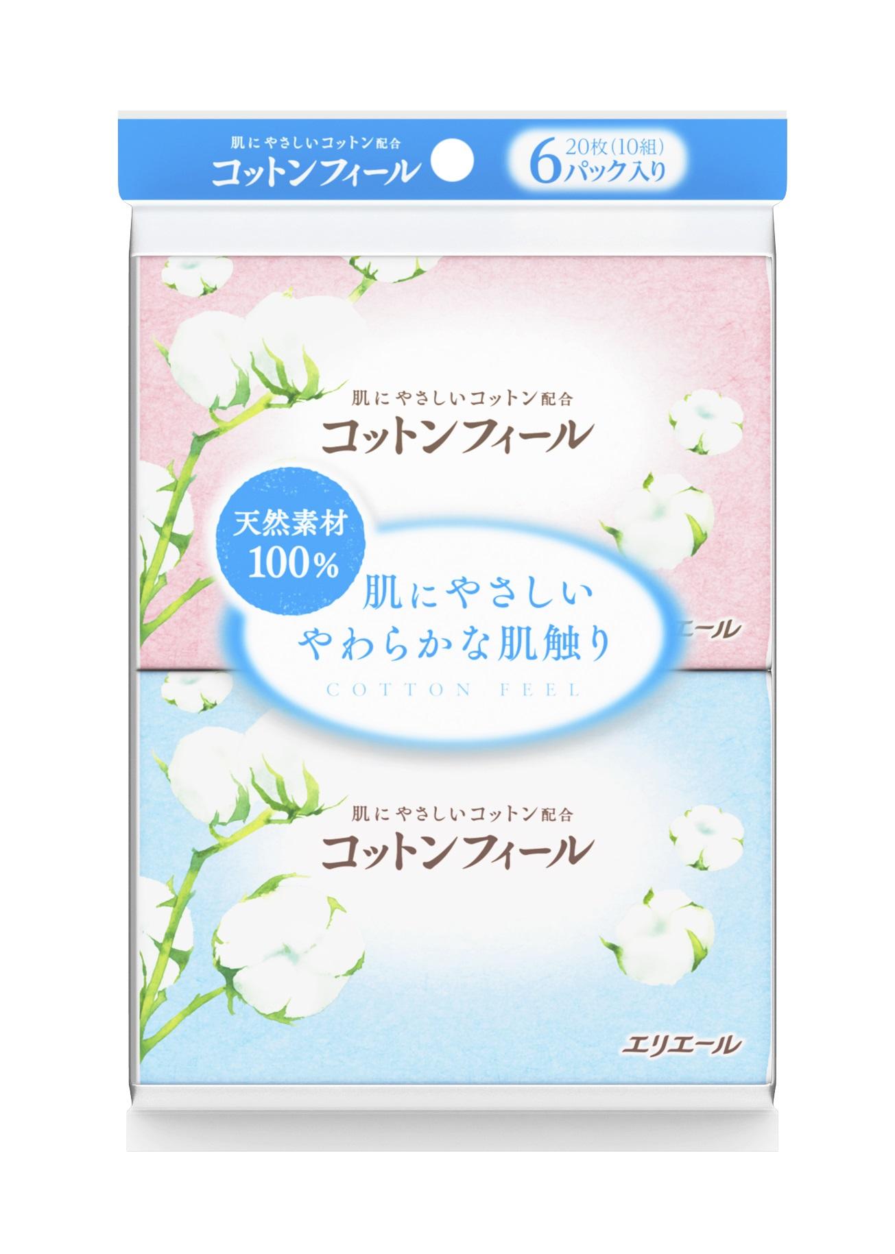 Салфетки Elleair (Элеар) бумажные неароматизированные Cotton Feel 6 уп. по 10 шт.