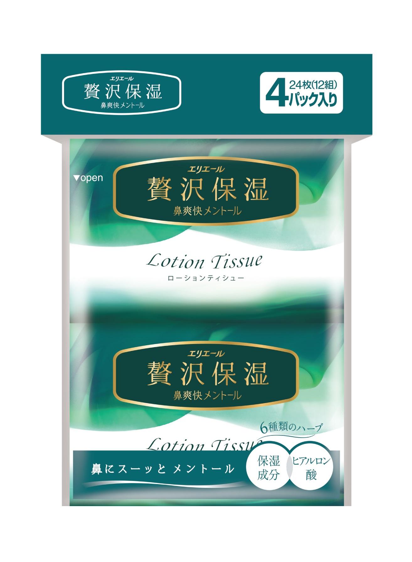 Салфетки Elleair (Элеар) бумажные неароматизированные Lotion Tissue Lotion Tissue с растительным экстрактом и увлажняющими компонентами 4 уп. по 12 шт.