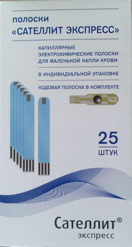Сателлит экспресс пкгэ-03 тест-полоски д/глюкометра n25