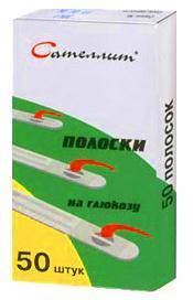 Сателлит пкгэ-02 тест-полоски д/глюкометра n50