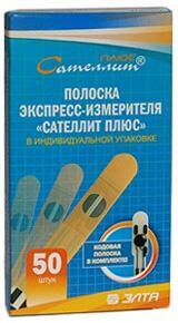 Сателлит плюс пкгэ-02,4 тест-полоски д/глюкометра n50