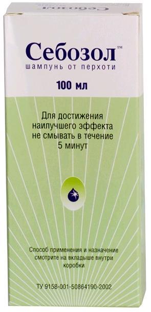 Себозол шампунь от перхоти 100мл