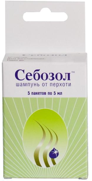 Себозол шампунь от перхоти 5мл n5