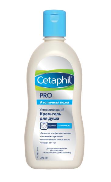 Сетафил pro успокаивающий крем-гель для душа 295мл