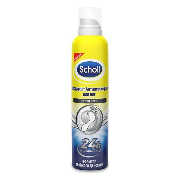 Шолл дезодорант-антиперсперант д/ног фреш степ 150мл