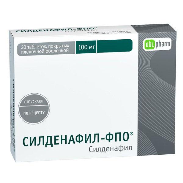 Силденафил-фпо таб. п.п.о. 100 мг 20 шт.