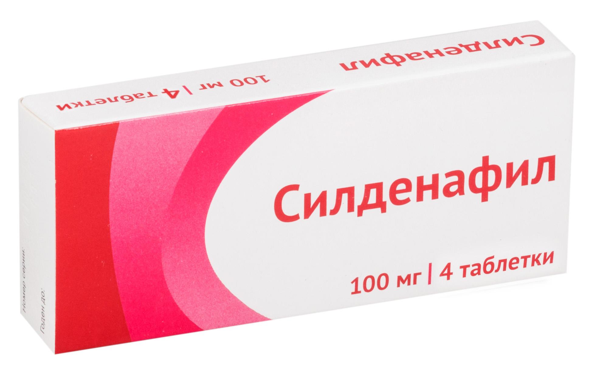 Силденафил таб. п/о плен. 100мг №4