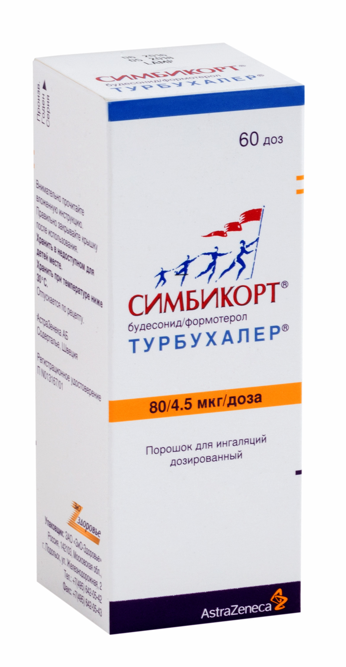 Симбикорт турбухалер пор. д/ингал. 80мкг+4,5мкг/доза 60доз n1