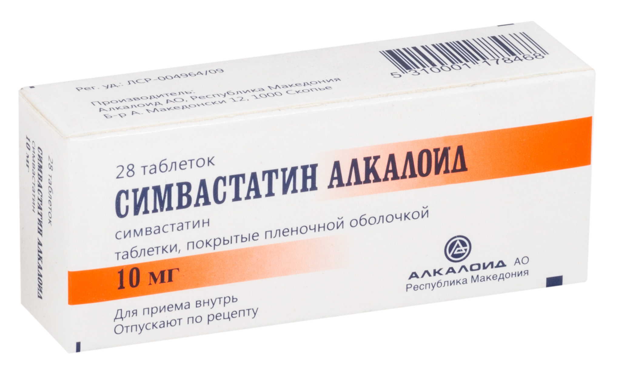 Симвастатин алкалоид таб. п.п.о. 10мг n28