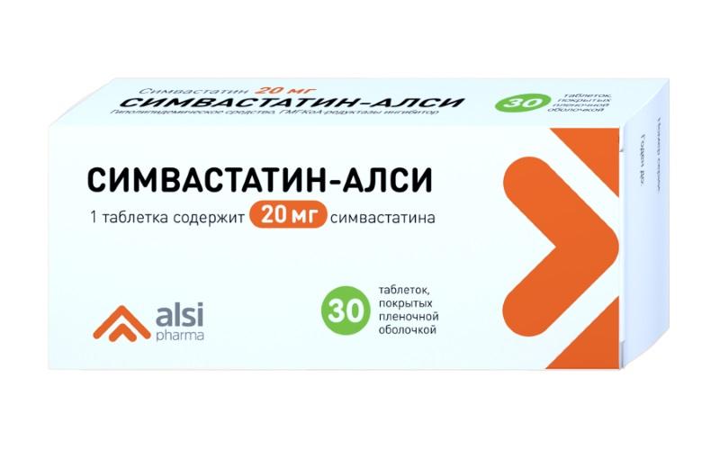 Симвастатин таб. п.п.о. 20мг n30