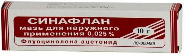 Синафлан мазь 0,025% 10г №1 Муромский приборостроительный завод