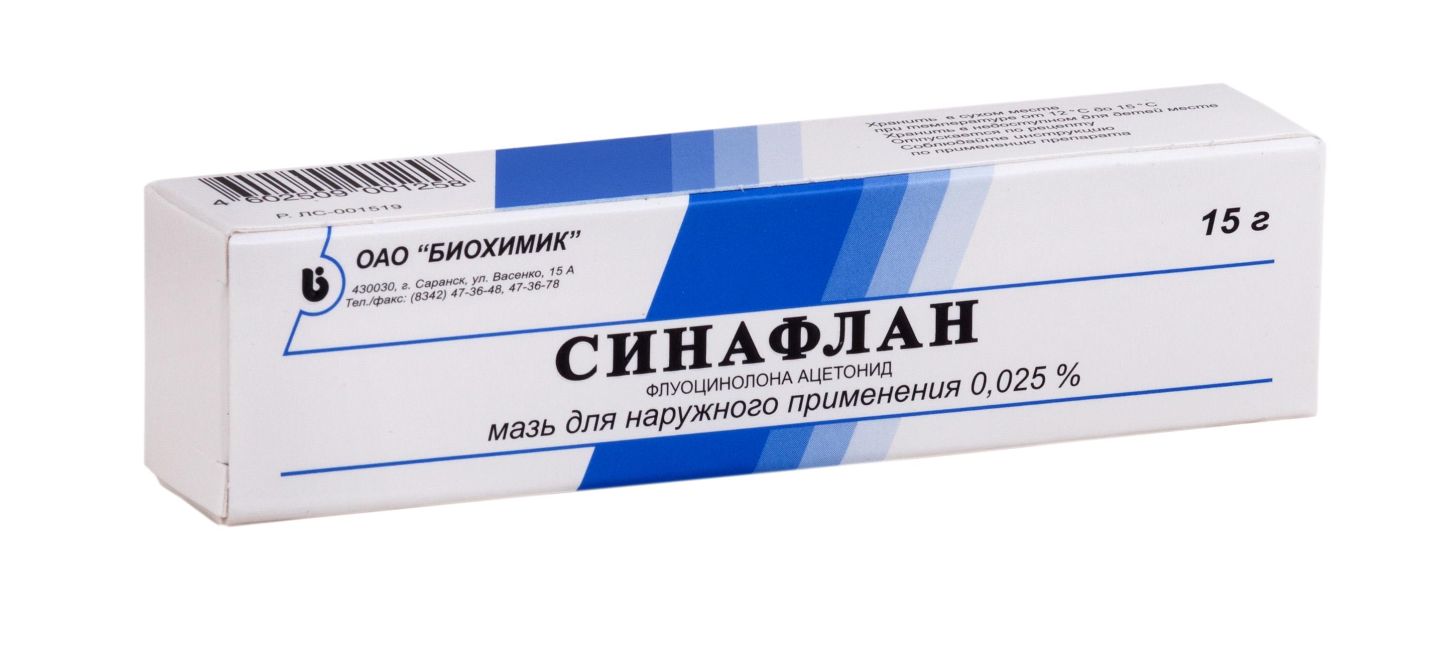 Синафлан мазь 0,025% 15г №1 Биохимик