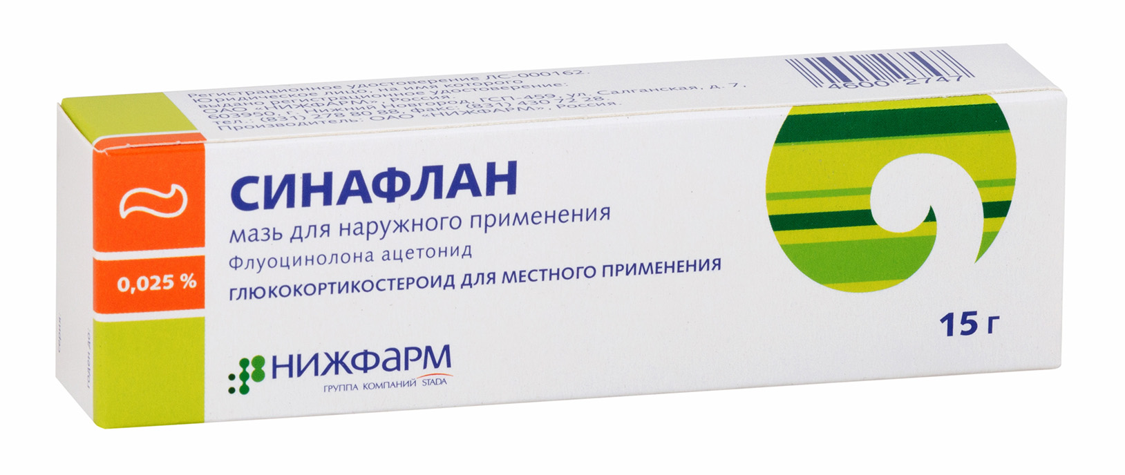Синафлан мазь 0,025% 15г №1 Нижфарм