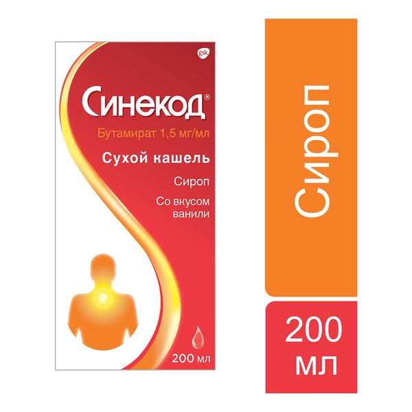Синекод сироп 1,5мг/мл 200мл n1