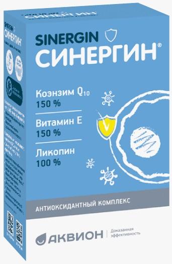 Синергин капс./комплект антиоксидант 400мг n60