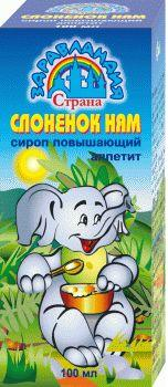 Сироп слоненок ням д/повышения аппетита 100мл (здравландия)