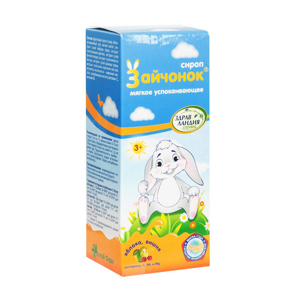Сироп зайчонок успокаивающий 100мл д/детей 3+лет (здравландия)