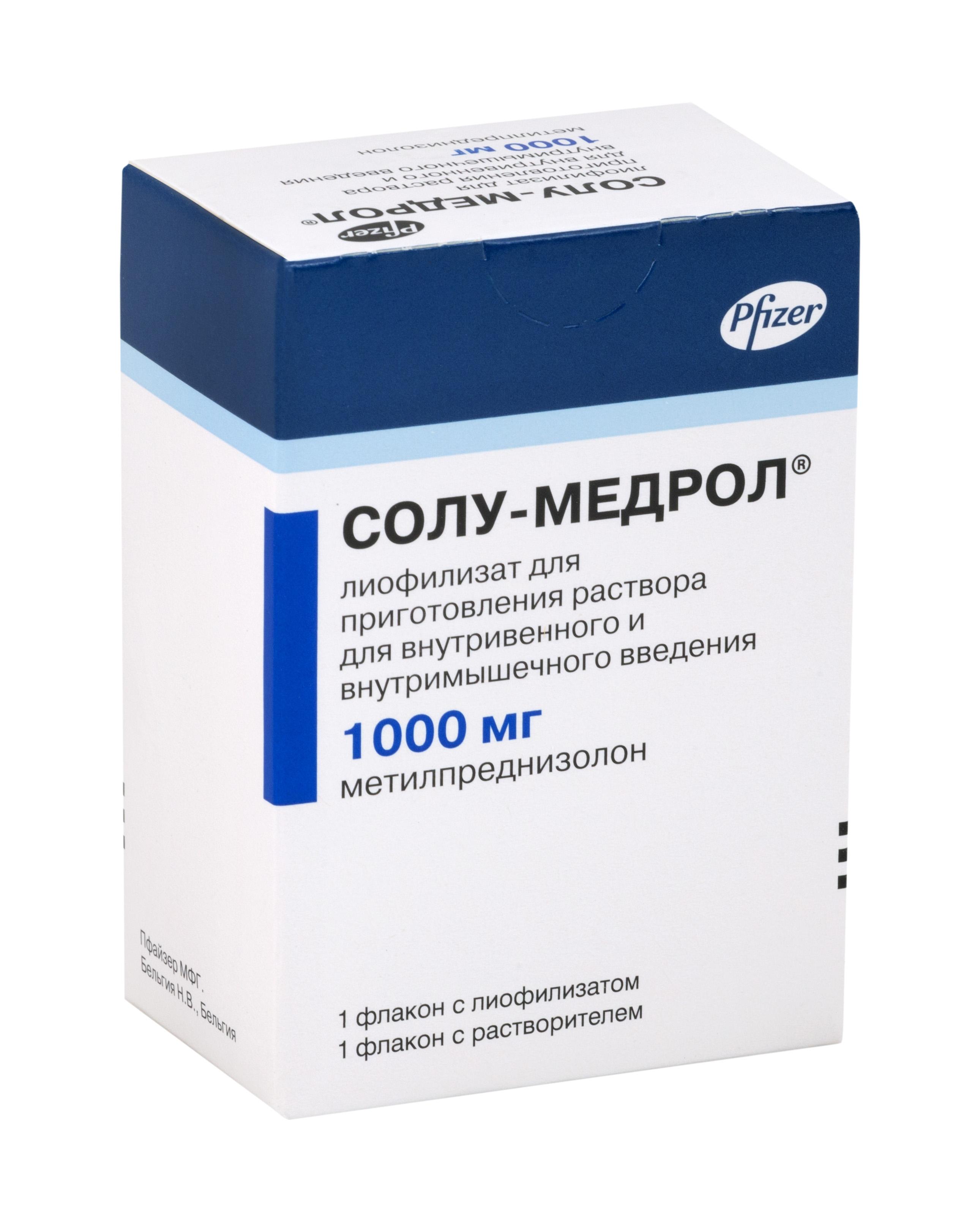 Солу-медрол лиоф в/в и в/м 1г n1