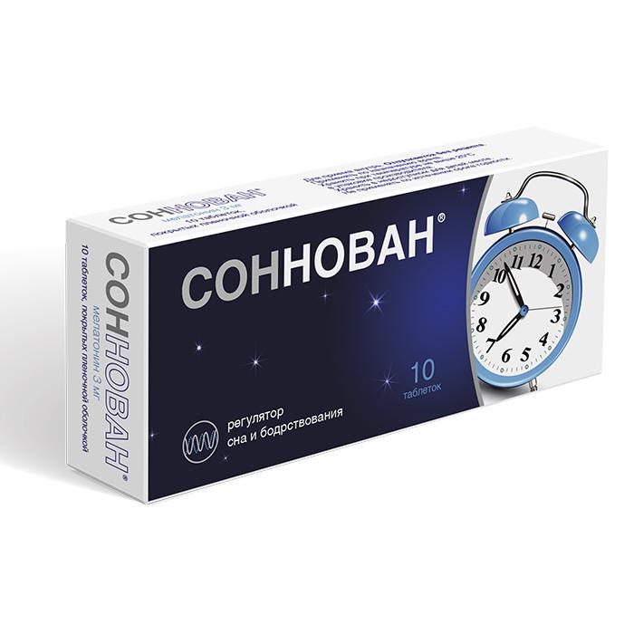 Соннован таб. п/п/о 3мг №10