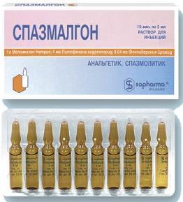 Спазмалгон р-р д/ин. 2мл n10