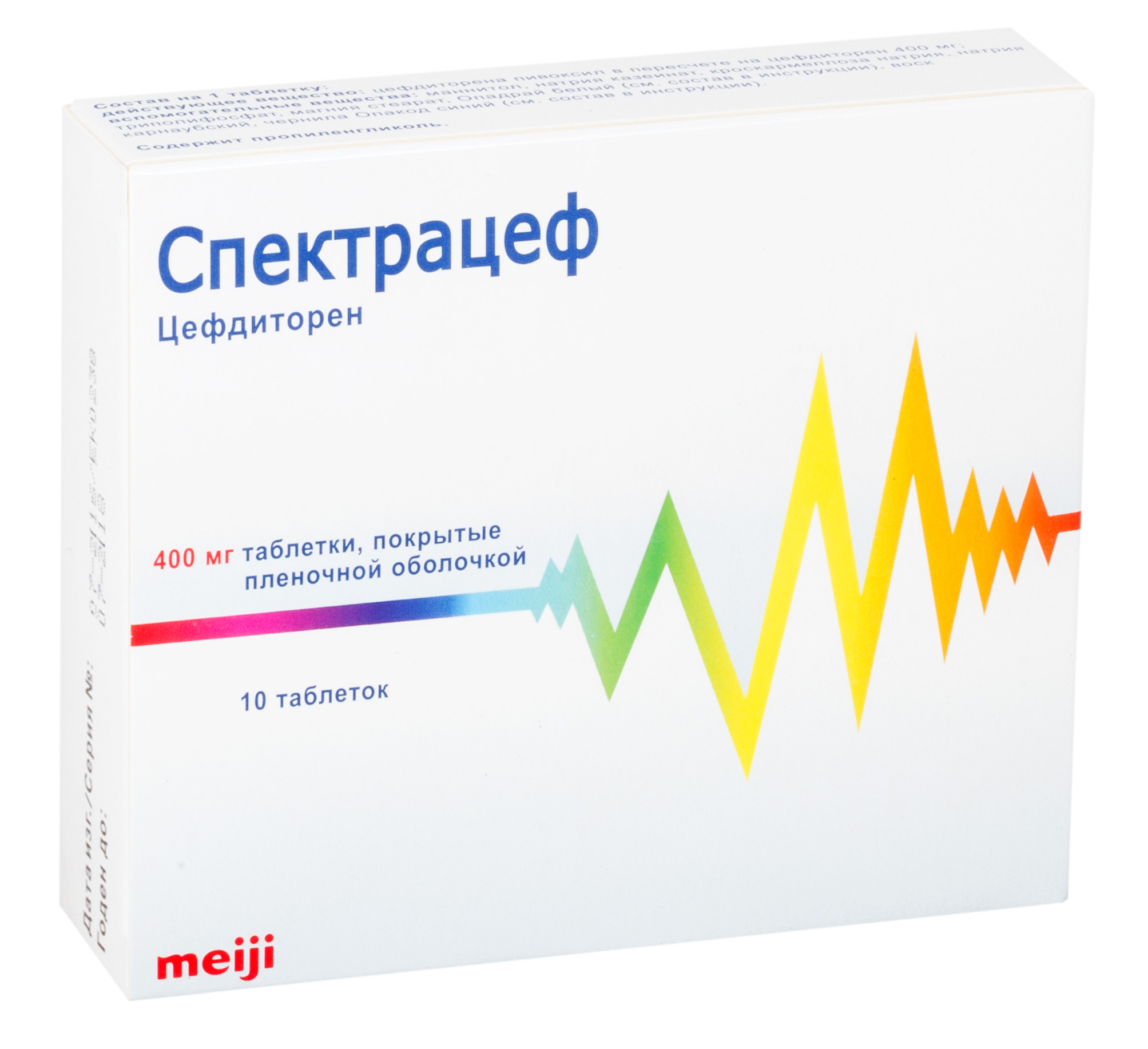 Спектрацеф таб. п.п.о. 400мг n10