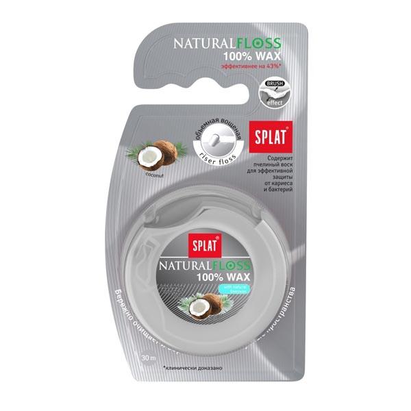 Сплат нить зубная объемная dentalfloss natural wax с ароматом кокоса 30мл